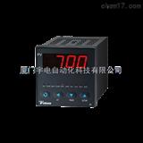 AI-700AI-700型高性能单路测量报警仪