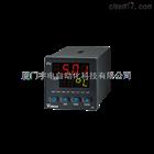 AI-501AI-501型单路测量报警仪