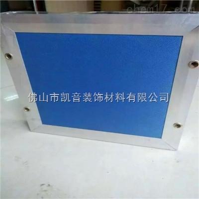 50厚吊顶铝框空间吸声体定制规格材料厂家