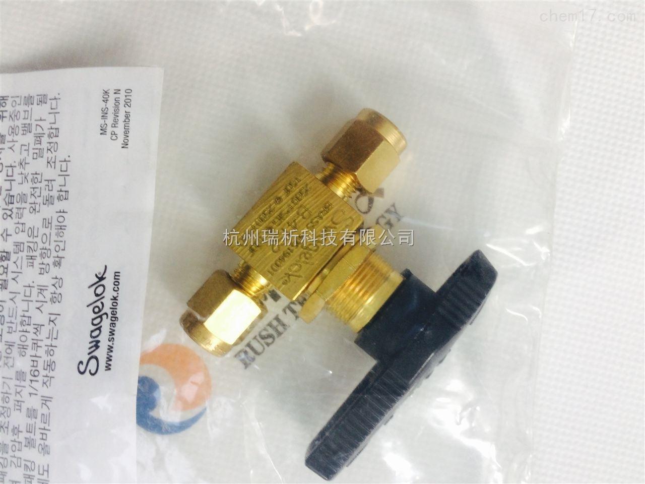 0100-2144Ball valve,0100-2144B all valve, 18 inch