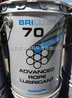 原装进口布顿Bridon Brilube 90 钢丝绳钢缆润滑剂