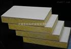 最新供应硬质酚醛保温板