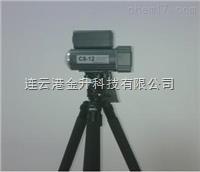 连云港金升科技有限公司