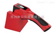 手持式液体安全检测仪