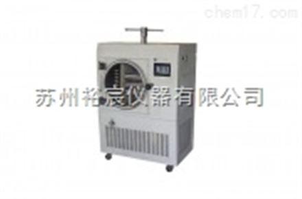 YC-30N土壤冷冻干燥机(压盖型)
