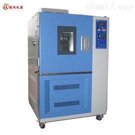 DR-816臭氧老化试验箱