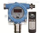 SP-2104Plus有毒有害气体泄漏检测报警装置