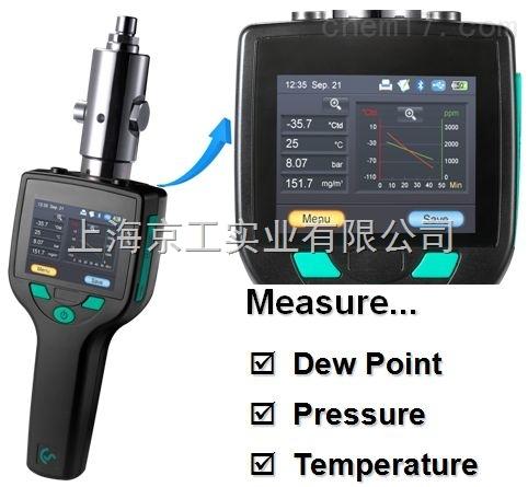 DP500露点仪