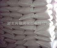 二萘酚生产厂家