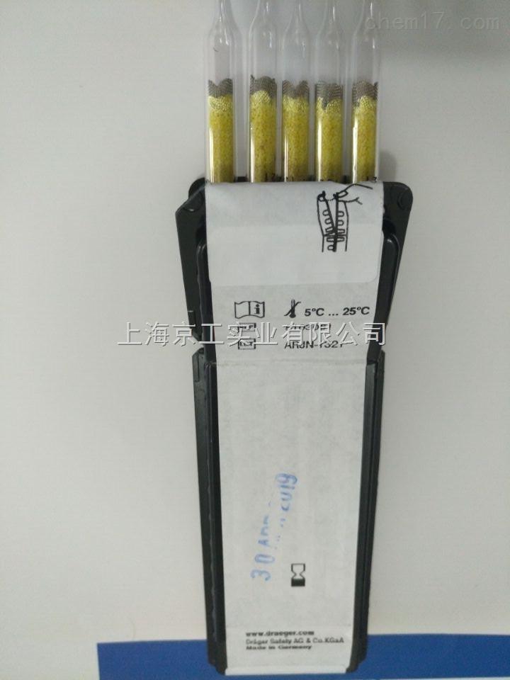发烟笔CH25301