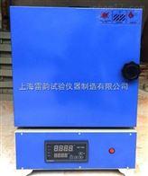 SX2电阻炉,上海箱式电阻炉,马弗炉设备厂