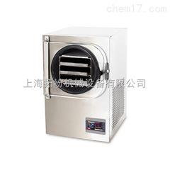 小型真空冷冻干燥机 微型冻干机