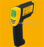 香港?,擜R872+紅外線測溫儀價格