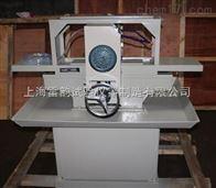 SHM-200供货双端面磨石机规格/切割机配套