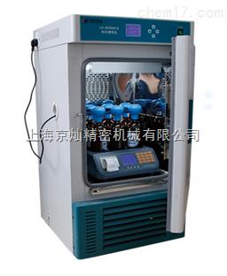 国标智能安全型BOD测定仪LH-BOD601A