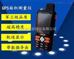 K2天津GPS測畝儀 麵積測量儀