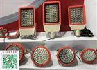 防尘LED防爆灯100w-70w防水led防爆灯-粉尘led防爆弯灯