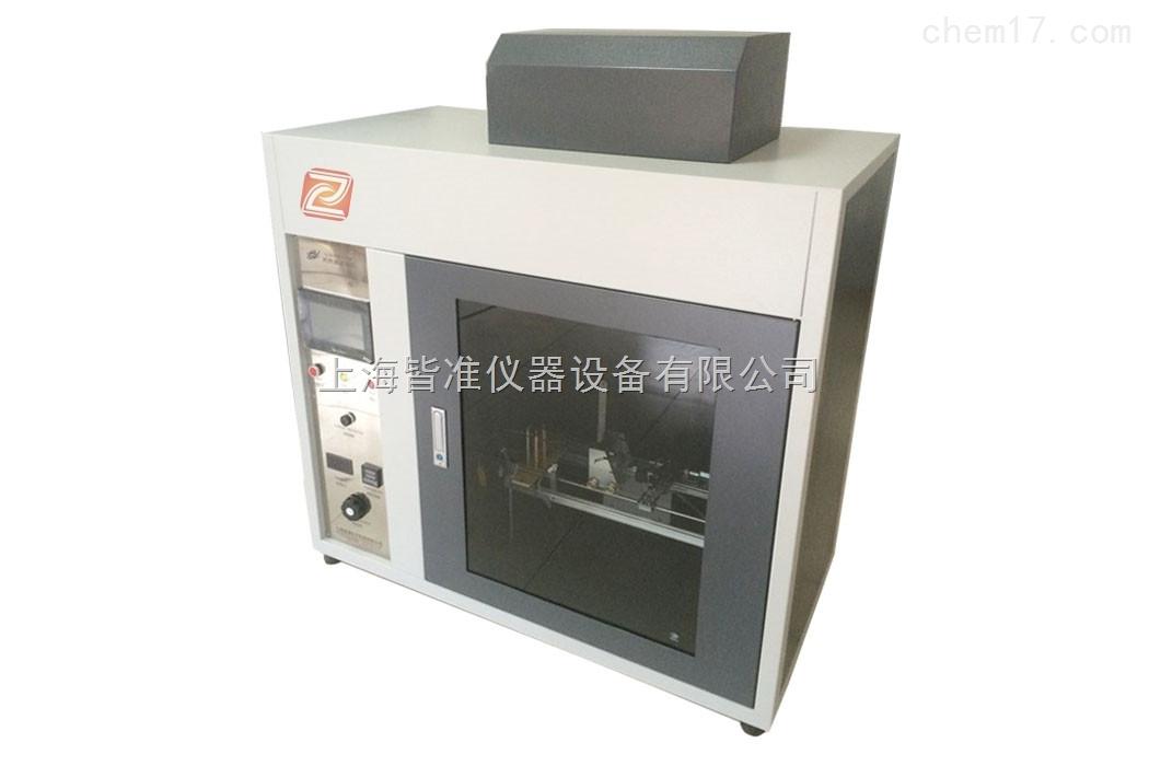 ZRS-II灼热丝试验仪