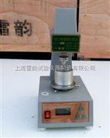 TYS-3液塑限仪规格,土工仪器 电脑土壤液塑限联合测定仪