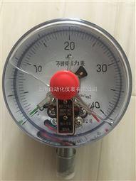 YX-60电接点压力表0-0.1Mpa