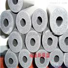 北京平谷橡塑管 零级橡塑管厂家 新报价