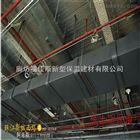 建水县橡塑保温管供应商电话 橡塑管加工厂家