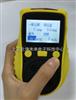 BX12-S4四合一氣體檢測儀