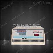 厂家直销智能控温仪 温度控制调节器