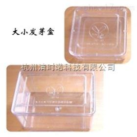HLN-12優質種子發芽盒批發價格