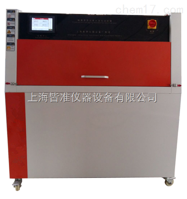UVA-340紫外老化箱