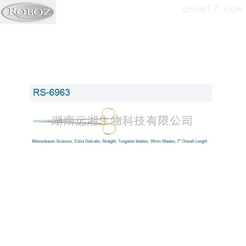 Roboz剪刀RS-6963 roboz剪刀RS-6964 组织剪刀 精细剪刀 解剖剪刀