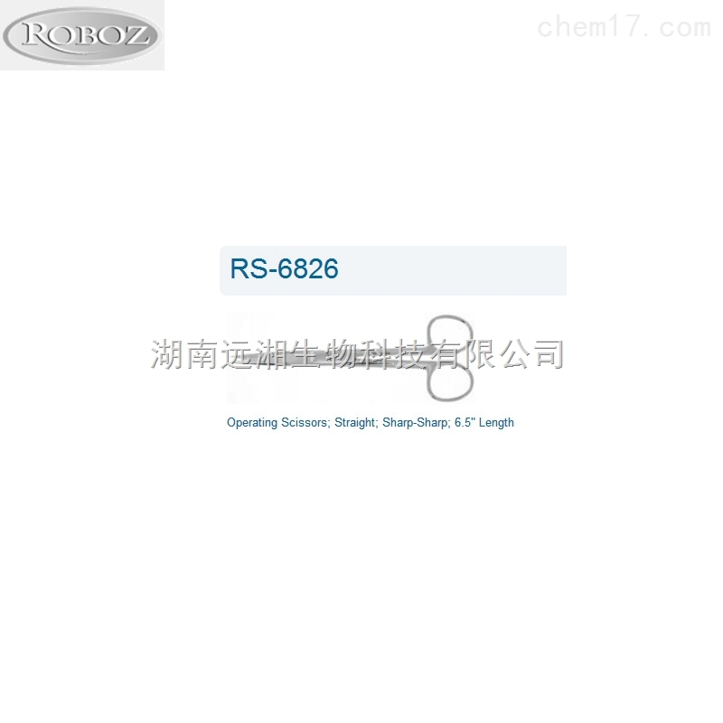 代理Roboz剪刀RS-6828 RS-6830 RS-6832 RS-6834