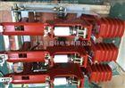 厂家销售FZRN25-12D/T200-31.5【右操】户内真空负荷开关