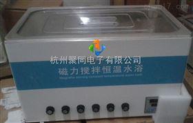 福州市聚同品牌磁力搅拌恒温水浴锅EMS-40、EMS-50日常维护