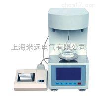 SCZL205全自动张力测定仪