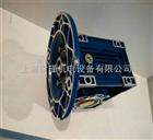 NMRV090三凯NMRV/NRV型,铝合金蜗轮减速机(厂家直销)