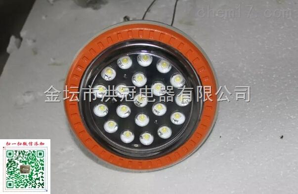 BZD130-120WLED防爆灯  厂房LED防爆仓库灯