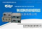 HCEST90测量范围宽、导电材料体积电阻率测试仪