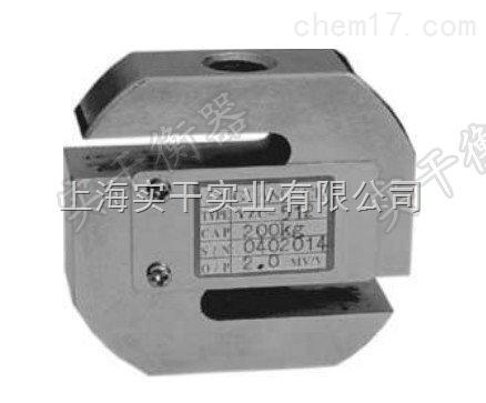 拉力称重传感器-S型拉力传感器价格