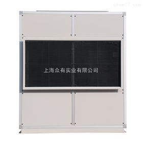 HF-31N风冷型恒温恒湿机