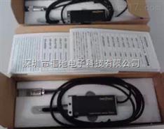 小野位移传感器 GS-5050A线性传感器