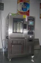 XK-8060橡胶吐霜测试仪