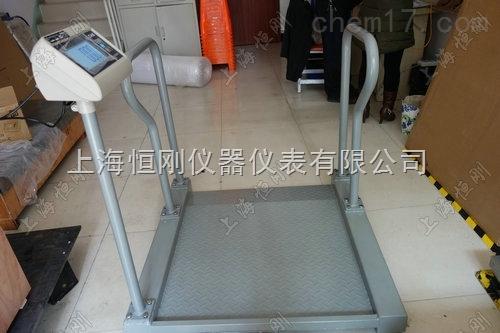 血透部透析体重秤 透析病人轮椅椅秤