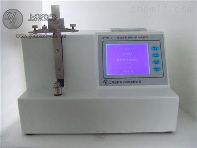 JF-HS-II安全注射器针头回缩力试验仪
