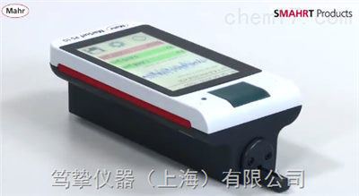 MarSurf PS 10马尔移动式粗糙度仪华南现货