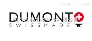 Dumont 显微操作镊子 Dumont高精密解剖镊子