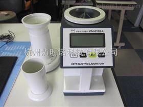 PM8188-A高頻電容式穀物水分測量儀,穀物水分儀,kett水分儀