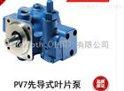 力士乐PV7系列先导式叶片泵