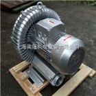 2QB520-SHH57雕刻机专用高压风机,雕刻机专用高压风机价格