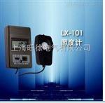 LX-101型白光照度计优惠